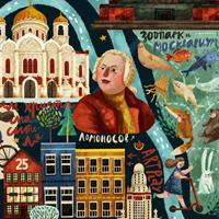Olga Skomorokhova picture 7529
